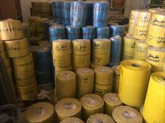 industry safety-supplies safety-supplies نوار خطر 09144170394 تبريز