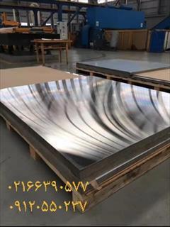 industry iron iron فروش ورق آلومینیوم آلیاژی