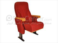 buy-sell office-supplies chairs-furniture صندلی همایش ،صندلی سینما ،صندلی آمفی تئاتر