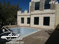 real-estate land-for-sale land-for-sale باغ ویلا در یوسف آباد صیرفی شهریار کد843