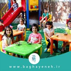 services educational educational مهد کودک در کرج