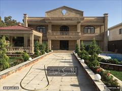 real-estate land-for-sale land-for-sale خرید و فروش باغ ویلا لوکس در شهریار املاک تاجیک