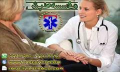 services health-beauty-services health-beauty-services مراقبت و نگهداری تخصصی و تضمینی از بیمار در منزل