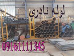 industry iron iron فروش لوله فلزی