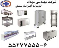 buy-sell home-kitchen cabinets تجهیزات آشپزخانه صنعتی 09192063547 مهندسی مهداد