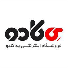 buy-sell handmade other-handmade خرید / فروش کادو / هدیه