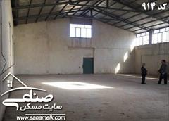 real-estate factory-stock-halls factory-stock-halls فروش 400 متر سوله در شهریار کد914
