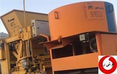 industry industrial-machinery industrial-machinery میکسر بلوک زنی-خرید میکسر جدول زن فروش