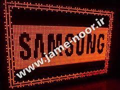services printing-advertising printing-advertising خرید/فروش تابلو LED - تلویزیون شهری - تابلو روان