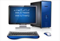 services fix-repair fix-repair خدمات و تعمیرات کامپیوتری ارومیه