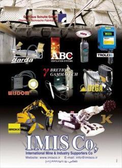 industry safety-supplies safety-supplies دستگاه های سنجش گاز پرتابل ،کمپرسور،دستگاه تنفسی