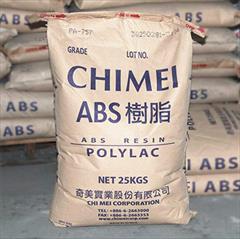 industry chemical chemical فروش انواع گریدهای  EVA , ABS , PC , PMMA , SAN