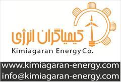 industry other-industries other-industries مدیریت وممیزی انرژی