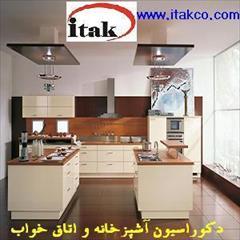 buy-sell home-kitchen decoration تجهیزات مدرن آشپزخانه و اتاق خواب آی تک
