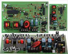 industry electronics-digital-devices electronics-digital-devices مونتاژ برد الکترونیکی با بهترین کیفیت