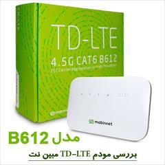 digital-appliances computer computer فروش مودم های TD-LTE مبین نت(هواوی B612)