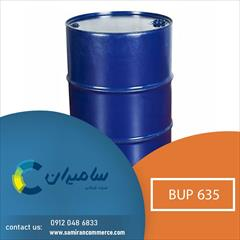 industry chemical chemical BUP 635