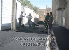 services construction construction ایزوگام و آسفالتکاری در تهران