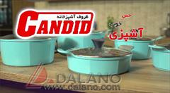 buy-sell home-kitchen cooking-appliances سرویس 10 پارچه اسکار بایوگرانیت کاندید Candid Bio