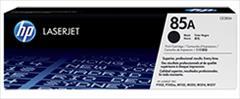 digital-appliances printer-scanner printer-scanner کارتریج اورجینال HP 85A
