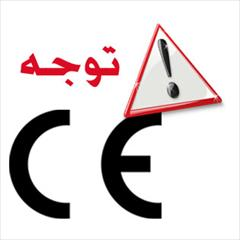 industry electronics-digital-devices electronics-digital-devices هشدار در مورد CE نامعتبر