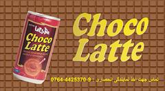 buy-sell food-drink nuts-dried-fruit قهوه لوته