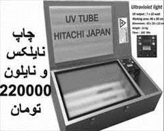 services printing-advertising printing-advertising دستگاه چاپ پلاستیک