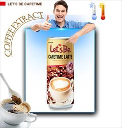 buy-sell food-drink drinks-beverages قهوه لوته