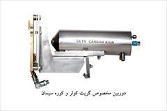 industry industrial-automation industrial-automation صنعت سیمان