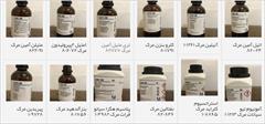 industry chemical chemical فروش مواد شیمیایی مرک – فروش مواد سیگما آلدریچ