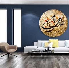 buy-sell home-kitchen decoration چاپ و فروش تابلو بوم و پوستر دیواری آیلاموند