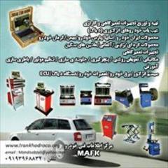 motors automotive-services automotive-services فروش دياگ ايران خودرو سايپا  به همراه آموزش