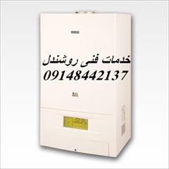 services fix-repair fix-repair تعمیرکارپکیج درتبریز091484442137