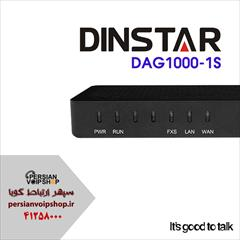 digital-appliances fax-phone fax-phone ویپ گیتوی دینستار مدل DAG1000-1S