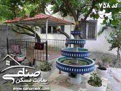 real-estate house-for-sale house-for-sale  فروش 550متر باغ ویلا قابل سکونت در کردزار شهریار