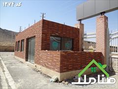 real-estate factory-stock-halls factory-stock-halls فروش کارخانه بهداشتی در دهک کد1374