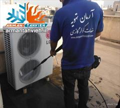 services fix-repair fix-repair تعمیر کولر گازی ، سرویس کولر گازی ، نصب کولر گازی