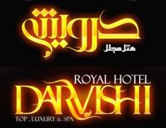 tour-travel domestic-tour mashhad تور هتل مجلل درویشی مشهد