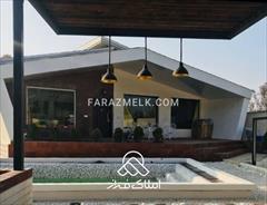 real-estate land-for-sale land-for-sale 1050 متر باغ ویلا لوکس در صفادشت ملارد