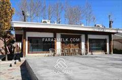 real-estate land-for-sale land-for-sale فروش 2400 متر باغ ویلا در صفادشت ملارد