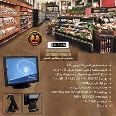 buy-sell office-supplies electric-office-supplies صندوق فروشگاهی Epos Touch Extreme TurboII