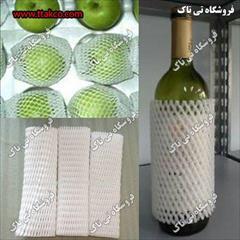 industry packaging-printing-advertising packaging-printing-advertising فوم بسته بندی مرکبات , بسته بندی میوه , شیشه