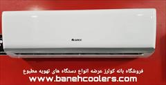 buy-sell home-kitchen heating-cooling اسپلیت گری 18000