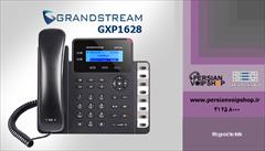 digital-appliances fax-phone fax-phone فروش تلفن تحت شبکه گرند استریم GXP1628