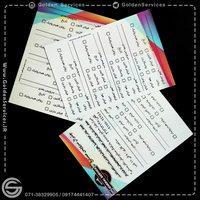 services printing-advertising printing-advertising چاپ دفترچه تعویض روغن در یزد