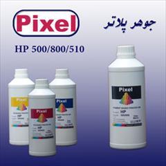 digital-appliances printer-scanner printer-scanner فروش جوهر اچ پی 500-510-800