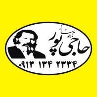 services printing-advertising printing-advertising تابلوساز حاجی پور Hajipour Signs حاجي بور للدّعاية