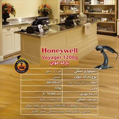 digital-appliances printer-scanner printer-scanner بارکدخوان Honeywell 1200g