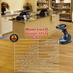 buy-sell office-supplies electric-office-supplies بارکد خوان بی سیم تصویری Honeywell Voyager 1452