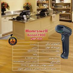 buy-sell office-supplies electric-office-supplies بارکدخوان تصویری Honeywell Xenon 1900